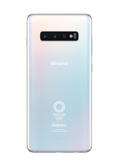 Galaxy S10+ オリンピックモデル