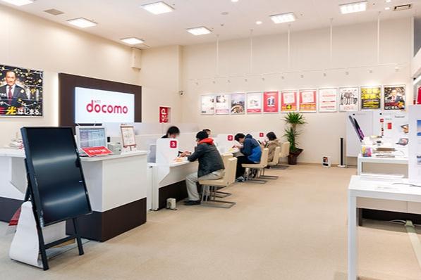 【完全ガイド】ドコモオンラインショップの店頭受け取り|日数・設定など丸分かり