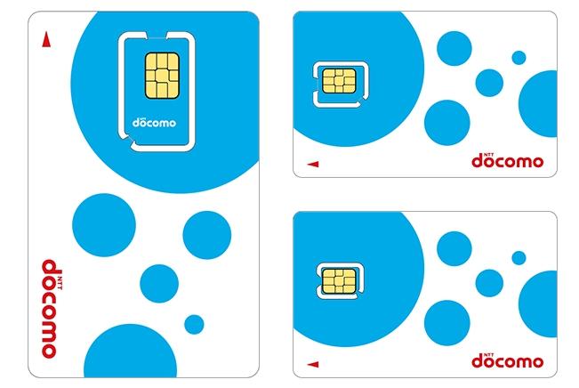 ドコモオンラインショップ 開通 手続き UIMカード