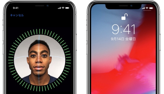 iPhoneSE2 Face ID